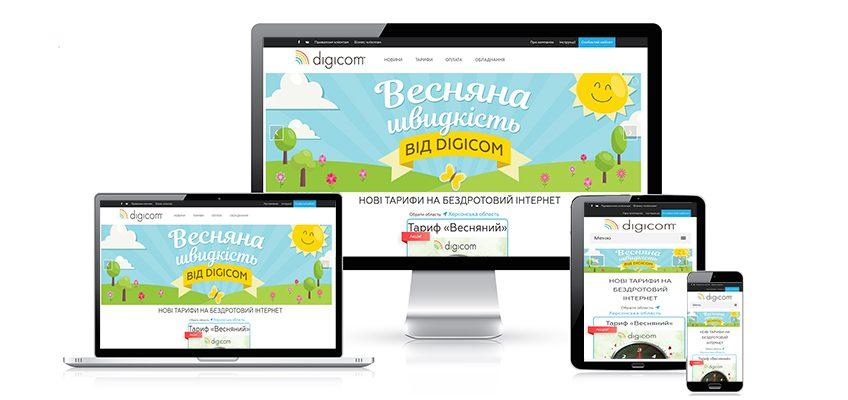 Ми оновили наш сайт!